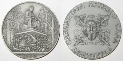 12 мая 1855 года скульптура была установлена на пьедестале Памятник И.А.Крылову.jpg