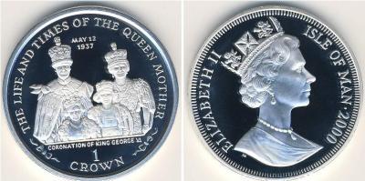 12 мая 1937 Коронация Георга VI.JPG