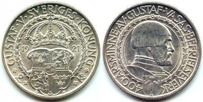 12 мая 1496 года  родился —  Густав I Васа, король Швеции.JPG