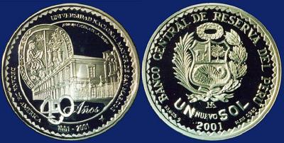 12 мая 1551 года — В Лиме на базе монастырской школы Доминиканского ордена основан университет Сан-Маркос.jpg