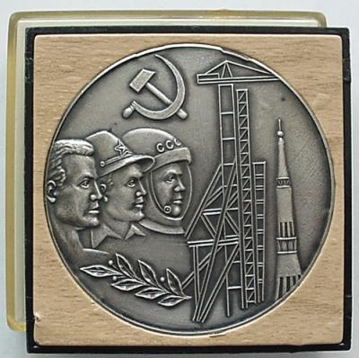 15 мая 1957 года — начало эксплуатации Байконур..jpg