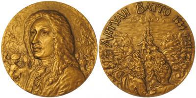 10 октября 1684 Антуан Ватто.jpg