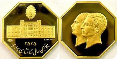 26 октября 1919 года родился — Мохаммед Реза Пехлеви..jpg