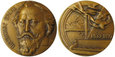 7 мая 1833 Иоганнес Брамс.jpg