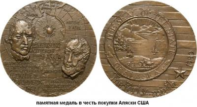 16.05.1801 (Родился Уильям СЬЮАРД).JPG