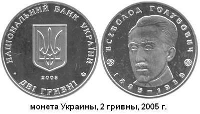 16.05.1939 (Скончался Всеволод Александрович ГОЛУБОВИЧ).JPG