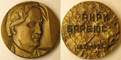 17 мая 1873 Анри Барбюс.JPG