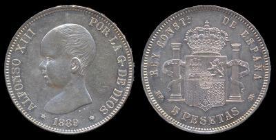 17 мая 1886 Альфонс XIII.jpg