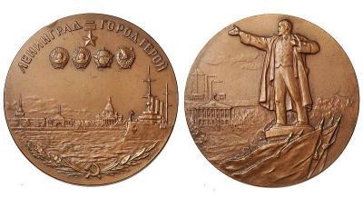 1 мая Памятная медаль «Город-герой Ленинград»..jpg