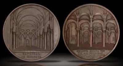 18 мая 1758 завершено строительство Месквита Catedral de Córdoba (Argentina).jpg
