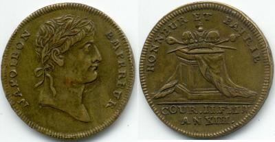 18 мая 1804 1-й император французов.jpg