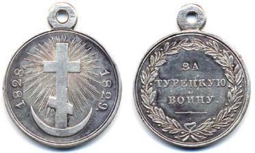 18 мая 1828 года — Начало осады турецкой крепости Анапа.jpeg