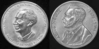 18 мая 1872 Бертран Рассел.jpg