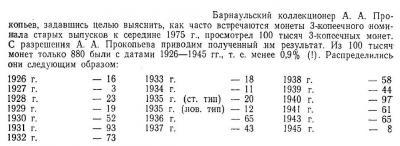 post-19532-130578567924_thumb.jpg