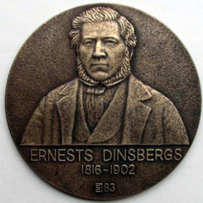 24 января 1816 года родился — ДИНСБЕРГ Эрнест(Dinsbergs Ernsts), чешский поэт.jpg