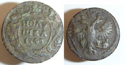 полушка 1748 г.JPG
