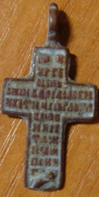 крест2-1.jpg