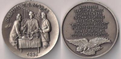 24 мая 1844 года из здания Верховного суда в Капитолии Морзе отправил сообщение в Балтимор своему компаньону Альфреду Вэйлу.jpg