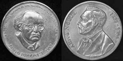 24 мая 1940 Иосиф Бродский.jpg