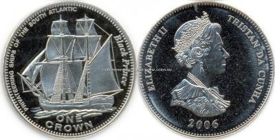 14  ноября 1854 во время урагана погиб фрегат «Черный Принц»  .jpg