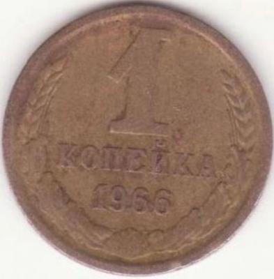 Ф-142.1к.1966г.об.ст..jpeg