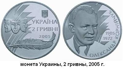 25.05.1905 (Родился Александр Евдокимович КОРНЕЙЧУК).JPG