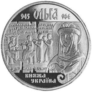 st_olga_coin-a.jpg