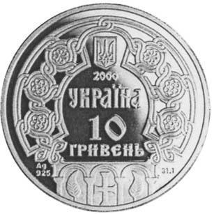 st_olga_coin-r.jpg