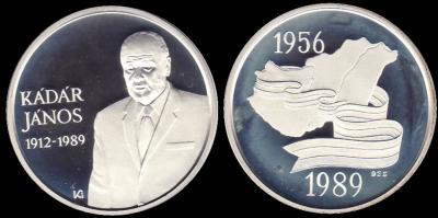 26 мая 1912 года родился — Янош Кадар.jpg