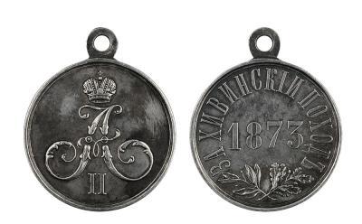 27 мая 1873 года — Хивинский поход.jpg