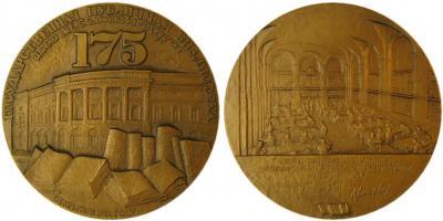 27 мая 1795 года Российская национальная библиотека.jpg
