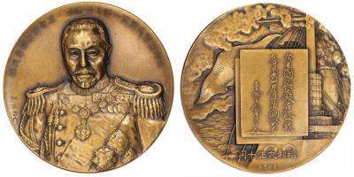 27 мая 1905 года Цусимское сражение. Адмирал Того.jpg