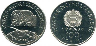 27 мая 1980 года —  Салют-6.jpg