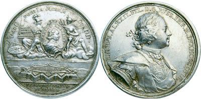 27 мая (16)  1703 Медаль в честь основания Петербурга.jpg