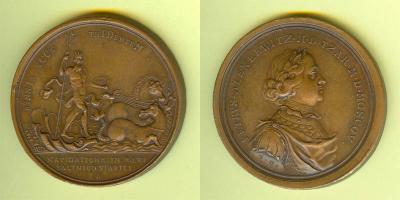 27 мая (16) мая 1703  Бронза.Медаль в честь основания Петербурга.jpg