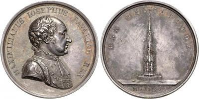 27 мая 1756  Максимилиан  I.  (Бавария).jpg
