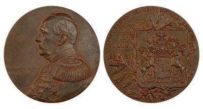 27 мая 1837 года Воронцов-Дашков, Илларион Иванович.jpg