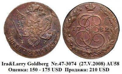 5 kop 1782-1 EM (2).jpg
