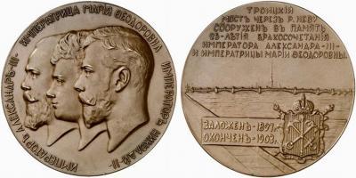 29 мая 1903 года  — в Петербурге торжественно открылся Троицкий мост.jpg