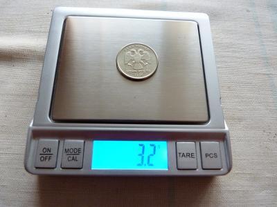 весы 2.JPG