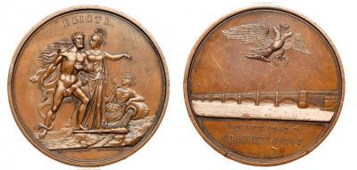 12 ноября 1850 года — открытие Благовещенского моста (Санкт-Петербург).jpg