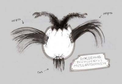 eagle-500x346.jpg