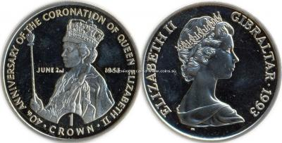 2 июня 1953 г коронация Елизавета II..jpg