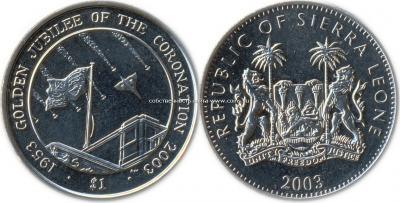 2 июня 1953 года — коронация Елизаветы II, золотой юбилейии.jpg