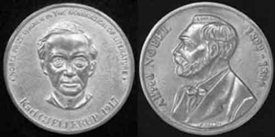 2 июня 1857 Карл Гьеллеруп.jpg
