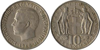 2 июня 1940 года родился  — Константин II (король Греции).jpg