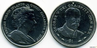 3 июня 1865 Георг V..jpg