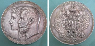 6 июня 1872 года родилась — императрица Александра Фёдоровна.jpg