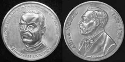 6 июня 1875 Томас Манн.jpg