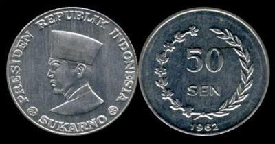6 июня 1901 Сукарно, Ахмед.jpg